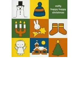 ミッフィー ハッピー・ハッピー・クリスマス