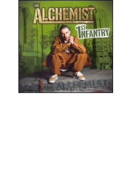 1st Infantry - Clean