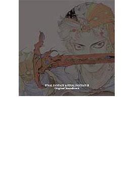 ファイナルファンタジ-I&II(PS版)オリジナルサウンドトラック