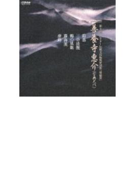 第6回ビクター伝統文化振興財団賞「奨励賞」善養寺惠介