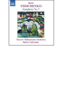 交響曲第7番 ヤブロンスキー/モスクワ・フィルハーモニー管弦楽団