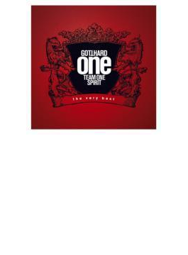 One Team One Spirit - The Verybest