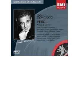 Domingo: Opera Arias, Duets