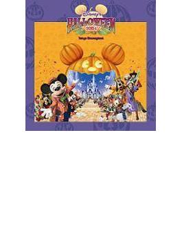 東京ディズニーランド ディズニー ハロウィーン 2004 【Copy Control CD】