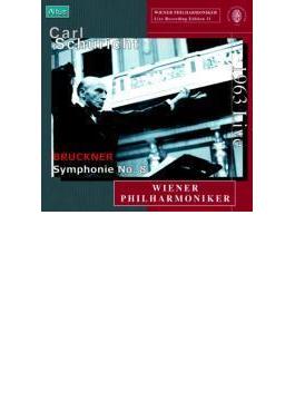 交響曲第8番 シューリヒト&ウィーン・フィル(1963)