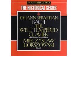 平均律クラヴィーア曲集第1巻 ホルショフスキー(P)(2CD)