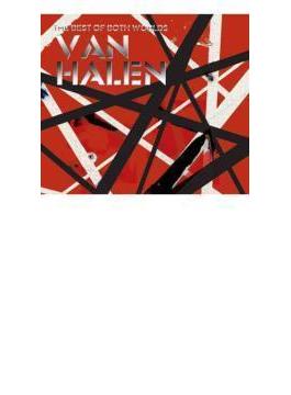 Very Best Of Van Halen - The Best Of Both Worlds (Rmt)(Digi)
