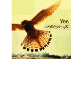 Yes 【Copy Control CD】