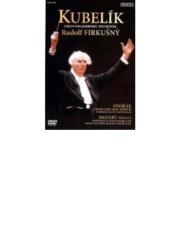 Sym.9 / .38, Piano Concerto.25: Kubelik / Czech.po, Firkusny(P)