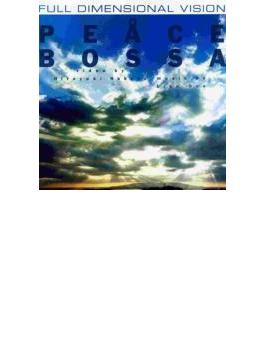 PEACE BOSSA