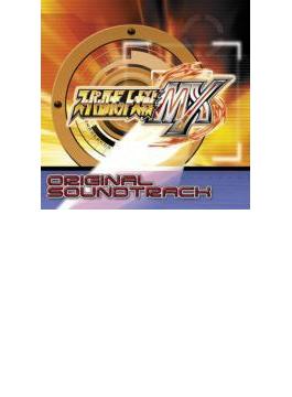 『スーパーロボット大戦MX』オリジナルサウンドトラック
