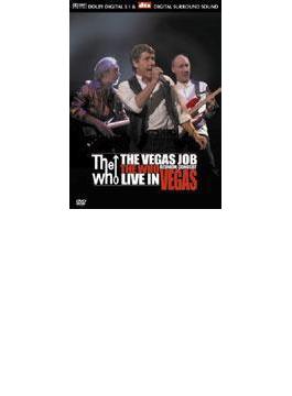 Vegas Job - Reunion Concert Live At The Mgm Grand October 29 1999