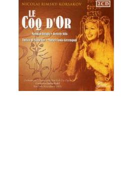 Golden Cockerel: Rudel / New Yorkcity Opera, Sills, Di Giuseppe, S.young