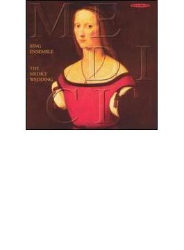 The Medici Codex: Ring Ensemble