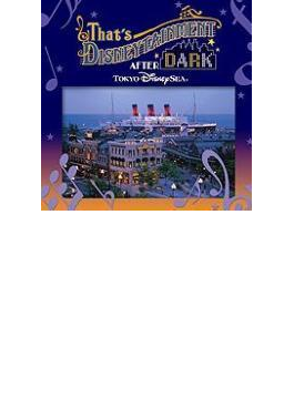 東京ディズニーシー That's Disneytainment After Dark 【Copy Control CD】
