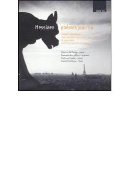 Poemes Pour Mi, Etc: De Pledge(P) Pailthorpe(Fl) Trusler(Vn) Jeffers(S)