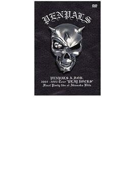 "PENPALS A.F.O.K.2002-2003 Tour ""PLAY ROCKS"" Final Party live at AKASAKA BRITZ"