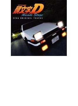 頭文字d Arcade Stage Sega Original Tracks 【Copy Control CD】