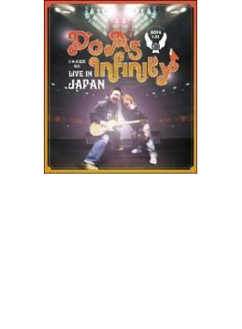 Live In Japan 【Copy Control CD】