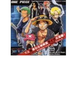 One Piece ワンピース 7人の麦わら海賊団ライヴ大海戦! キャラクターソン 【Copy Control CD】
