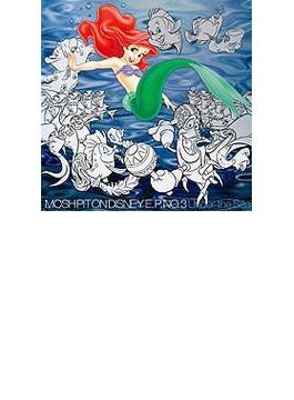 Mosh Pit on Disney E.P. No.3 Under the Sea 【Copy Control CD】