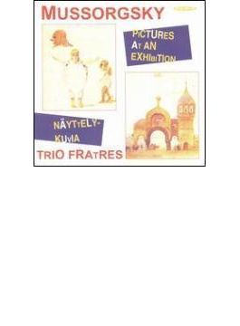 (3 Accordions)pictures At An Exhibition: Trio Fratres