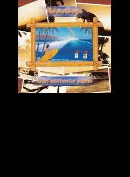 Ka'ala Boys - Surf Edition Forjapan