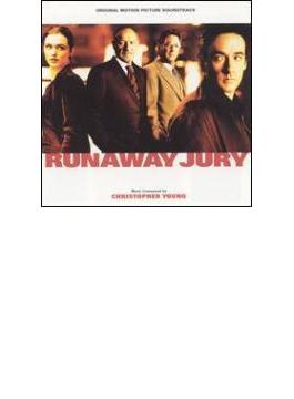 Runaway Jury - Soundtrack