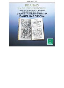 ドイツ・レクィエム バレンボイム&シカゴ交響楽団、ハンプソン、J.ウィリアムズ