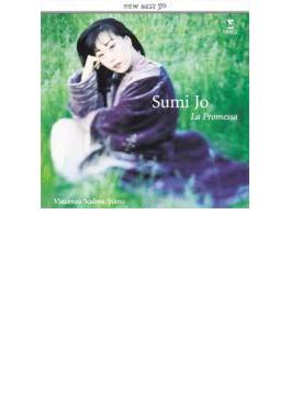 カロ・ミオ・ベン~イタリア古典歌曲集 / スミ・ジョー