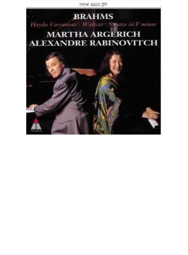 Works For 2 Pianos: Argerich, Rabinovitch