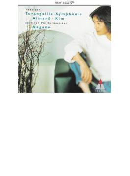 Turangalila Symphonie: Nagano / Bpo