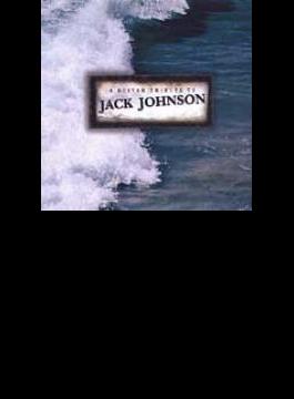 Guitar Tribute To Jack Johnson