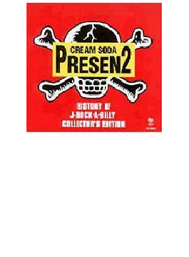 CREAM SODA PRESEN2::HISTORY OF J-ROCK-A-BILLY COLLECTOR'S EDITION