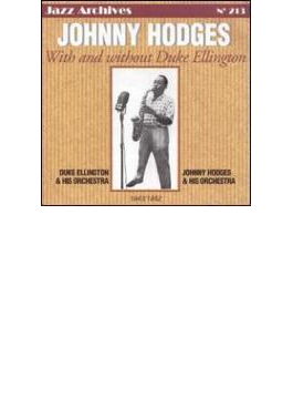 With And Without Duke Ellington 1943 -1952