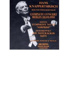 Sym.94: Knappertsbusch / Bpo (1950) +tchaikovsky