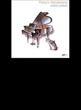 Piano In Wonderland