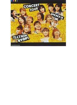 モーニング娘。CONCERT TOUR 2003 ~15人でNON STOP!~