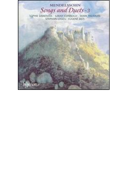 メンデルスゾーン:歌曲とデュエット集 Vol.3/ ソフィー・デーネマン(ソプラノ)、サラ・コノリー(メゾソプラノ)、他