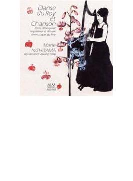 ルネサンス・ハープによる16世紀フランス音楽 「王の踊りとシャンソン~ピエール・アテニャン 国王の楽譜印刷・出版屋 その功績~」