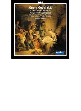クリスマス・オラトリオ/新年のオラトリオ マウフ/ヴェッセル/プロット/他