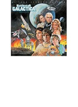Battlestar Galactica (25th Anniversary Edition) - Soundtrack