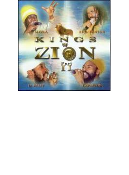 Kings Of Zion Pt.2