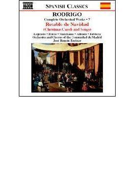 <管弦楽作品全集7>クリスマス・キャロルと歌/クムランの改宗者の賛歌/他 ロヘンディオ/プリエト/エンシナール/マドリッド・コミュニティ管&合