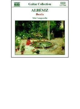 イベリア(3つのギターのための編曲) トリオ・カンパネラ