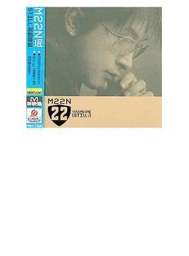 M22n Vol.1