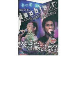 Give You A Double R Concert Karaoke