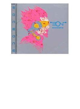 Eon Vol.1 - Eo-neo-ne