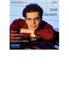 Kirill Gerstein Beethoven, Scriabin, J.s.bach