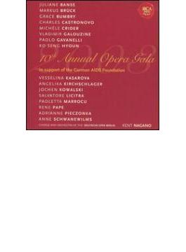 Festliche Opern-gala Fur Die Deutsche Aids-stiftung 2003: Nagano / Berlin